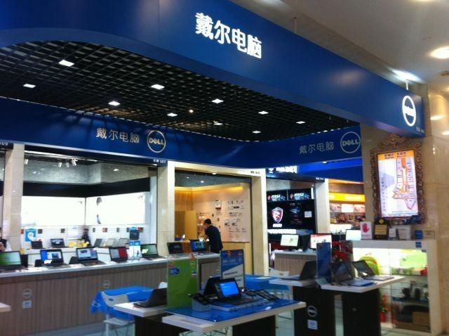 上海市徐汇区漕溪北路35号百脑汇电脑广场1a10